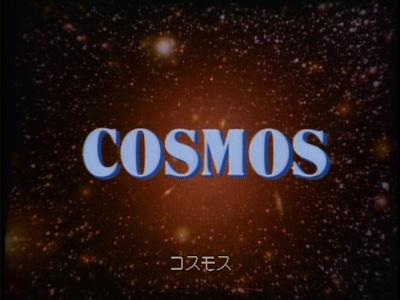 Cosmos058