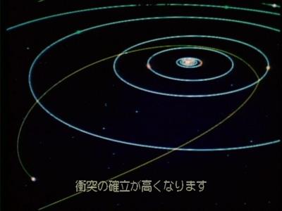 Cosmos061_2