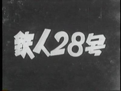 Cap057
