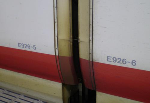 E926_3